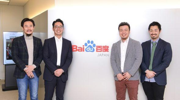 中国向け越境ECはD2C時代へ。LaunchCartとBaidu Japanがパートナーシップを締結し、独自ドメインサイトの支援